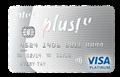 silverplus_card_sml_1